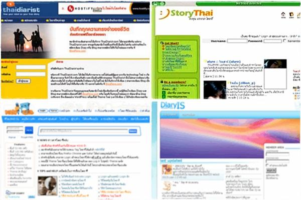 thai online diary