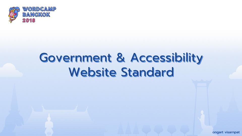 WCBKK 2018 - Gov Web and Accessibility Standard 1